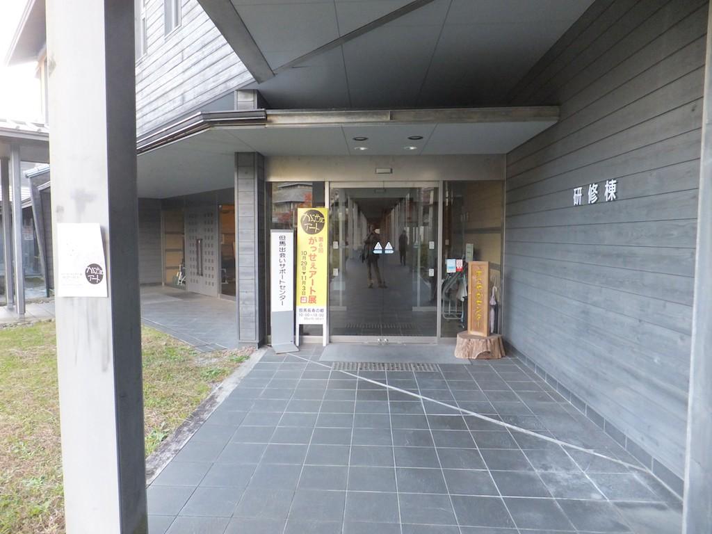 「NPO法人がっせいあーと」の展示会(10月30日)