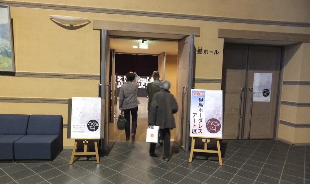 「NPO法人がっせいあーと」の展示会(10月30日)2