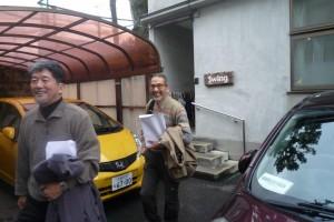 NPO法人スウィング アトリエ訪問
